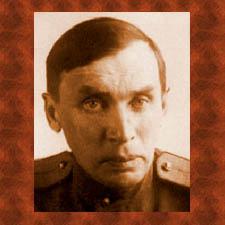Коробов Александр Алексеевич