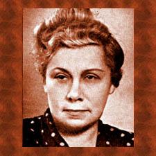Орлова Вера Александровна