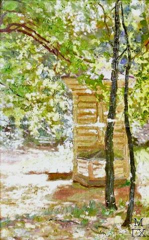 А.А. Куренной. Солнечный сад. Х.М. 47,5х30,6.